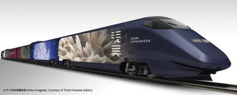 GENBI SHINKANSEN(現美新幹線)外観イメージ(JR東日本プレスリリースより)