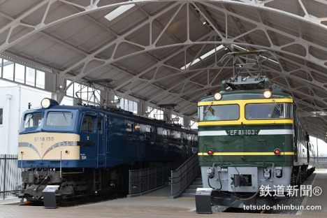 京都鉄道博物館「トワイライトプラザ」