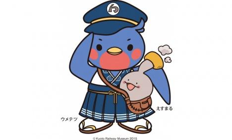 京都鉄道博物館公式キャラクター「ウメテツ」