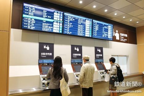 「バスタ新宿」自動券売機