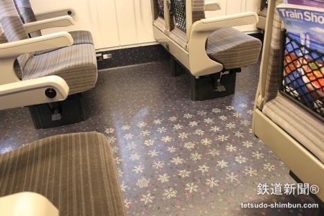 E5系 H5系 違い 床