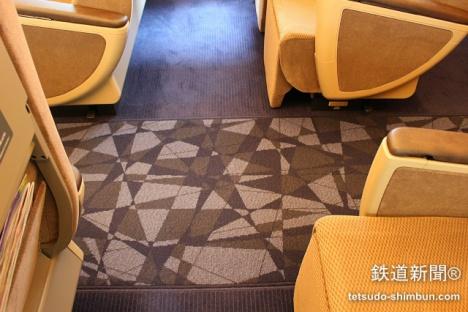 「H5系」グリーン車のカーペット