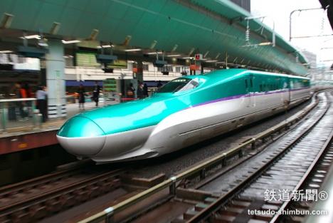 北海道新幹線「H5系」。「E5系」との違いは!?