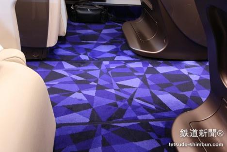 「H5系」グランクラスのカーペット