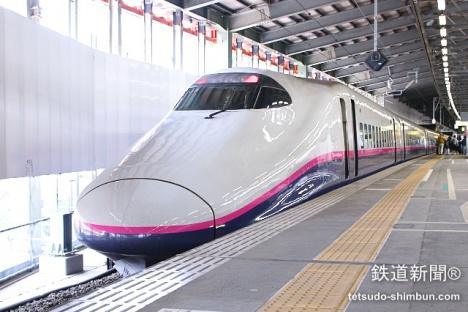 東京から乗ってきた「とき311号」