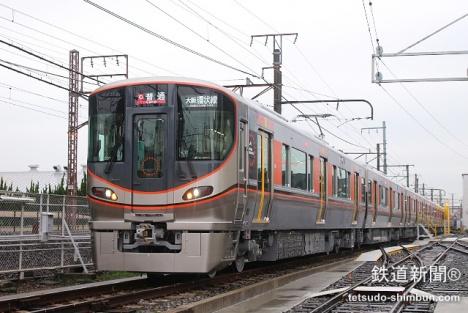 大阪環状線の新車「323系」の全観