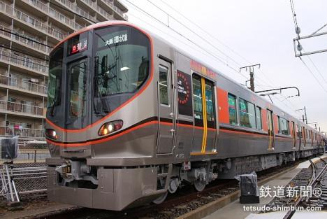 大阪環状線 新車 323系 先頭車