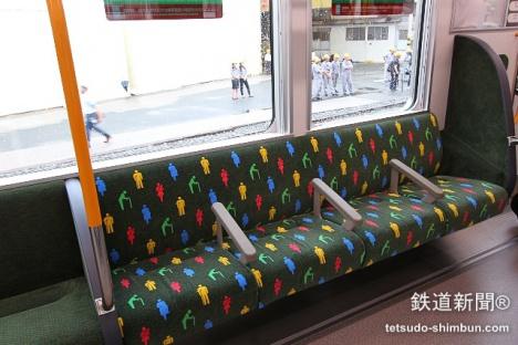 323系 優先座席
