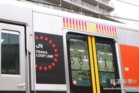「323系」先頭車側面には大阪環状線のロゴマークも
