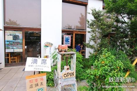 「阿左美冷蔵」長瀞駅近くにある支店「寶登山道店」