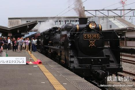 秩父鉄道「SLパレオエクスプレス」