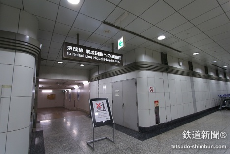 東成田駅 連絡通路