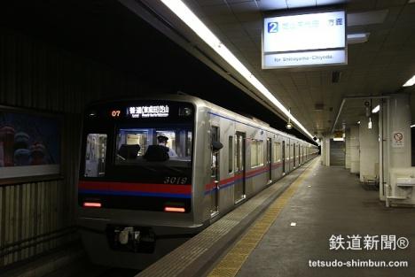 芝山鉄道 東成田駅