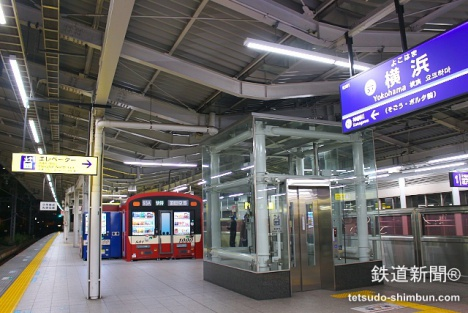 京急 電車 横浜駅ホーム 自動販売機