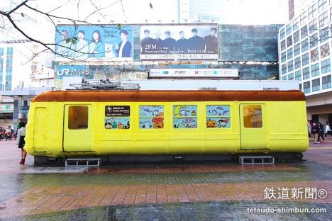 渋谷駅 ポムポムプリン 電車 側面