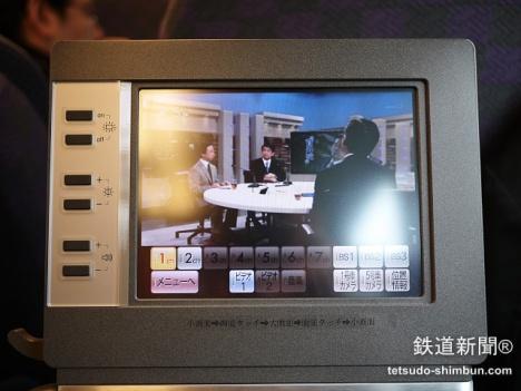 E655系 なごみ テレビ