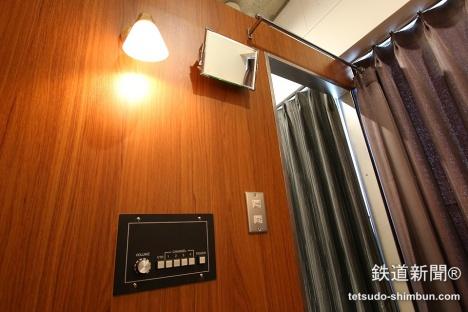 train hostel hokutosei blog