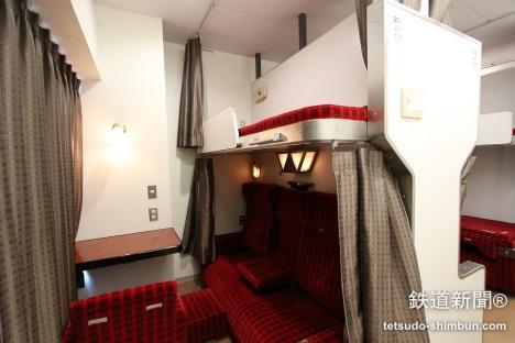 北斗星 ホテル 2