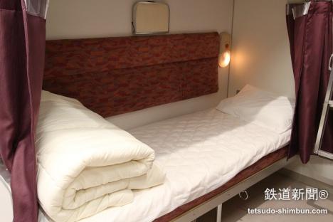 北斗星 ホテル 4