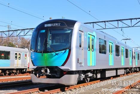 西武鉄道、新型車両「40000系」お披露目