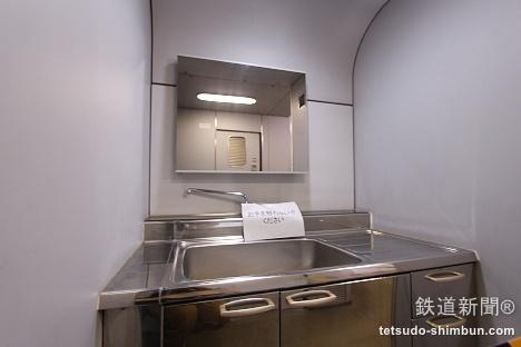ドクターイエロー 洗面台
