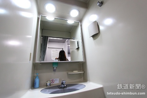 ドクターイエロー トイレ