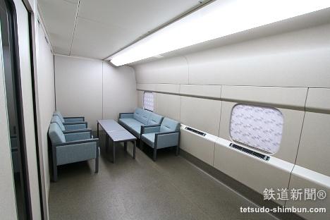 ドクターイエロー 個室