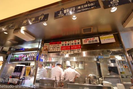 神田鐵道倶楽部 厨房