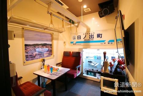 京急電鉄カラオケルーム