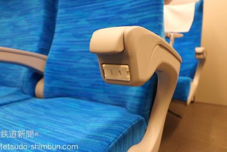 N700S普通車座席のコンセント