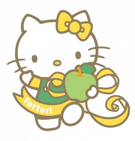 鳥取県 地域限定ハローキティ