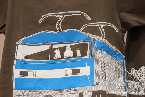 EF210 桃太郎 Tシャツ