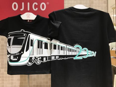 オジコ 東急電鉄「2020系」Tシャツ