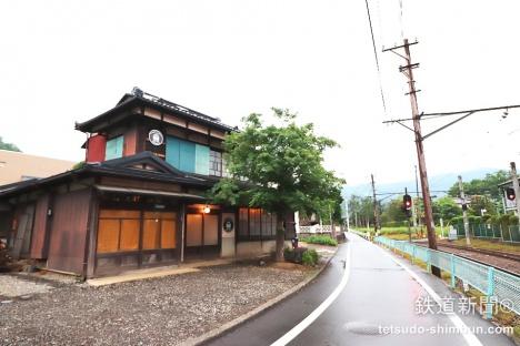 宿 ぽっぽや 谷村町
