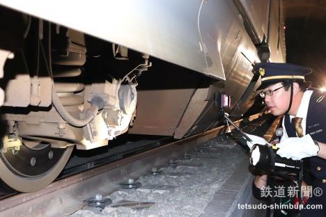 新幹線 台車点検訓練