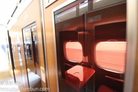 新幹線 個室