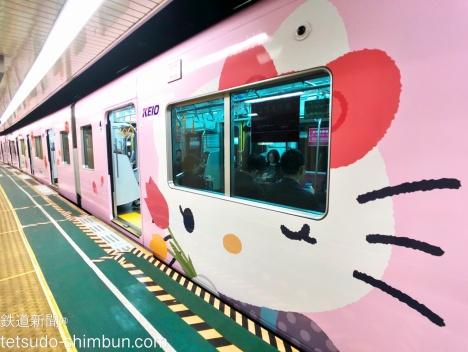 京王線 サンリオ電車