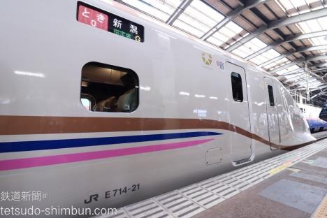 ピンク色(とき色)の入ったE7系上越新幹線「とき」がお目見え