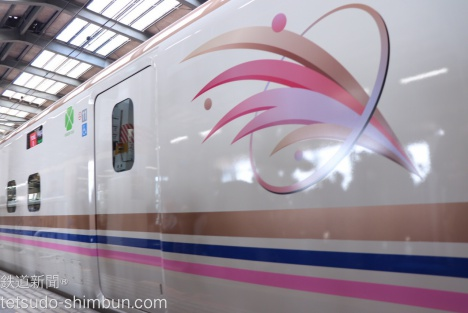 上越新幹線E7系 限定デザインのロゴマーク。