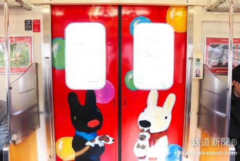 リサとガスパール電車 ドア