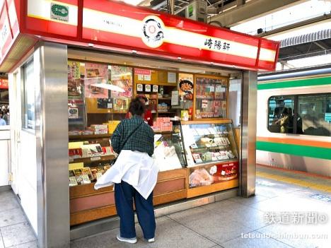 JR横浜駅「崎陽軒」横浜駅東海道線下りホーム店