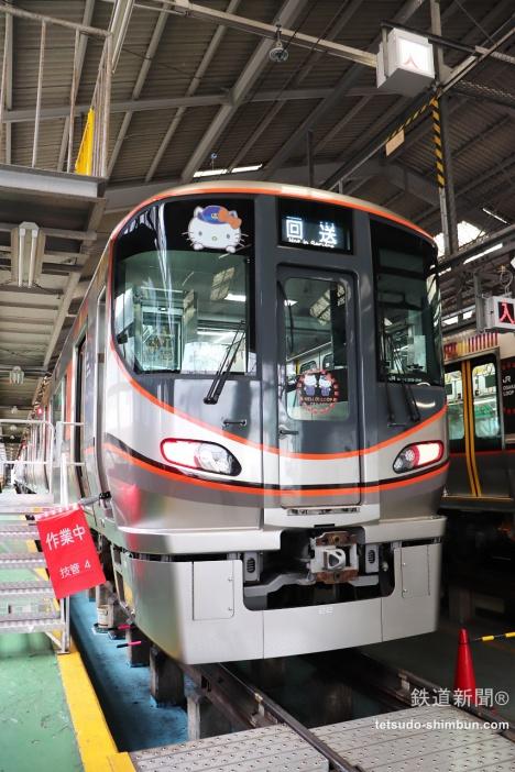 JR大阪環状線 ハローキティ 323系