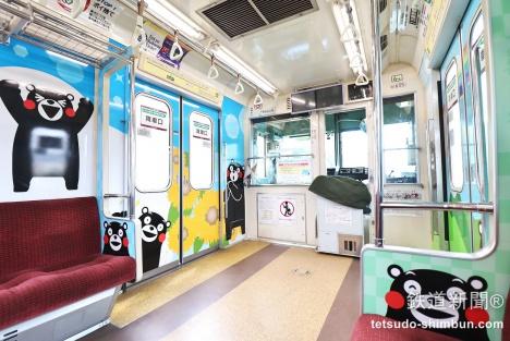 熊本電鉄 くまモン列車 車内