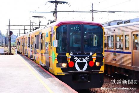 熊本電鉄くまモン列車に乗ってみた