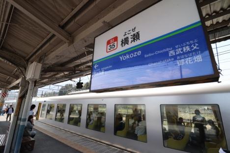 西武秩父駅から歩くと上り坂のため特に行きは横瀬駅がオススメ。