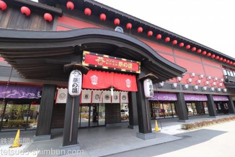 駅前温泉「祭の湯」も隣接。