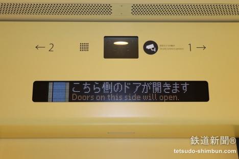 ラビュー乗降ドア上の案内表示器。