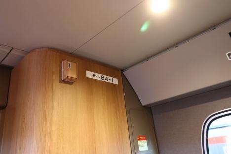 防犯 カメラ ドア に かける