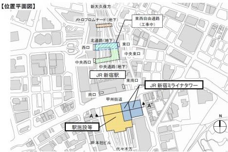 JR新宿ミライナタワー 平面図