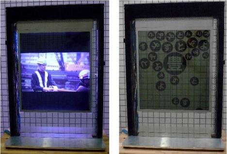 豊洲駅透過型ホームドア シースルーディスプレイ